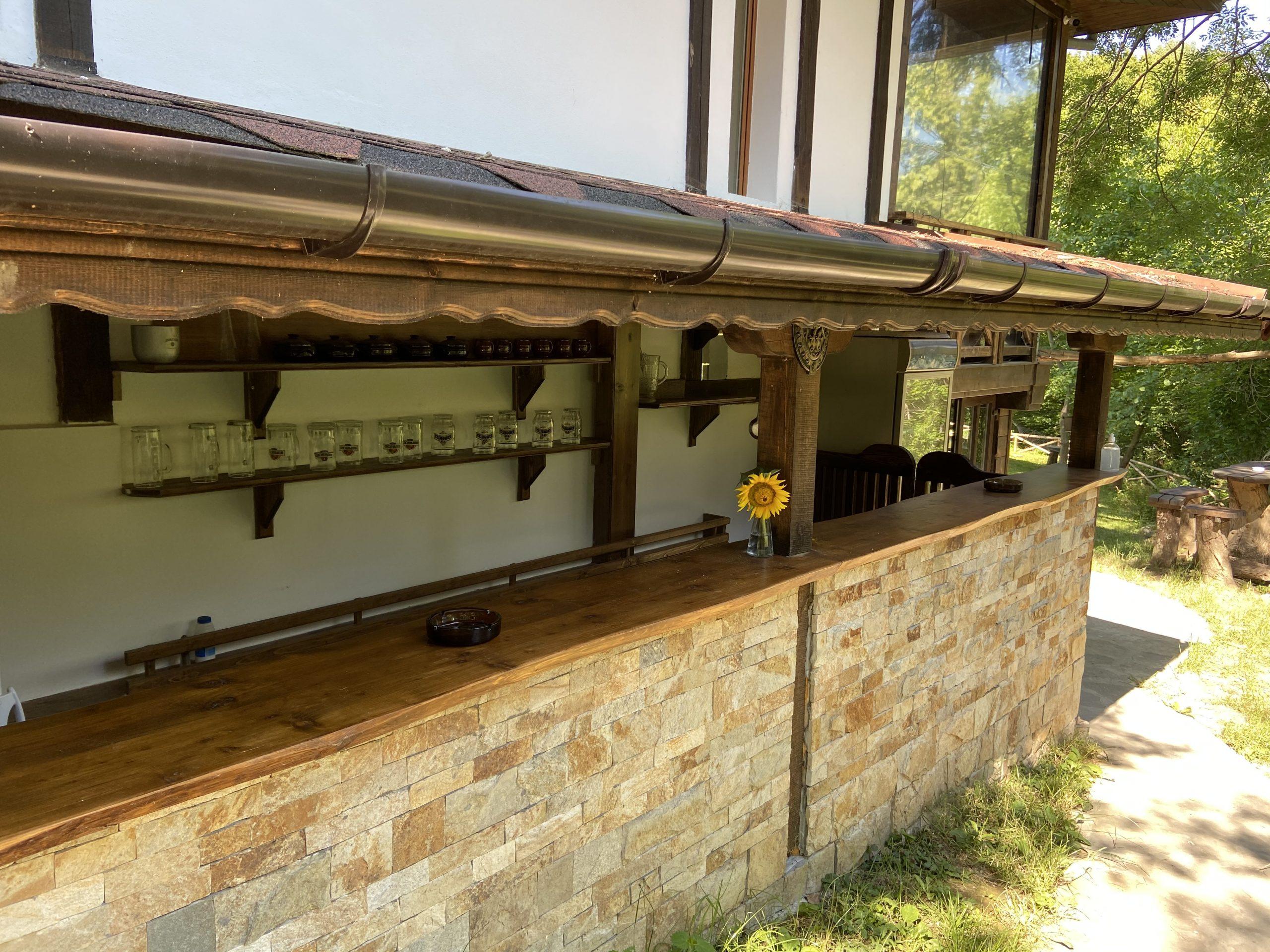Външен бар