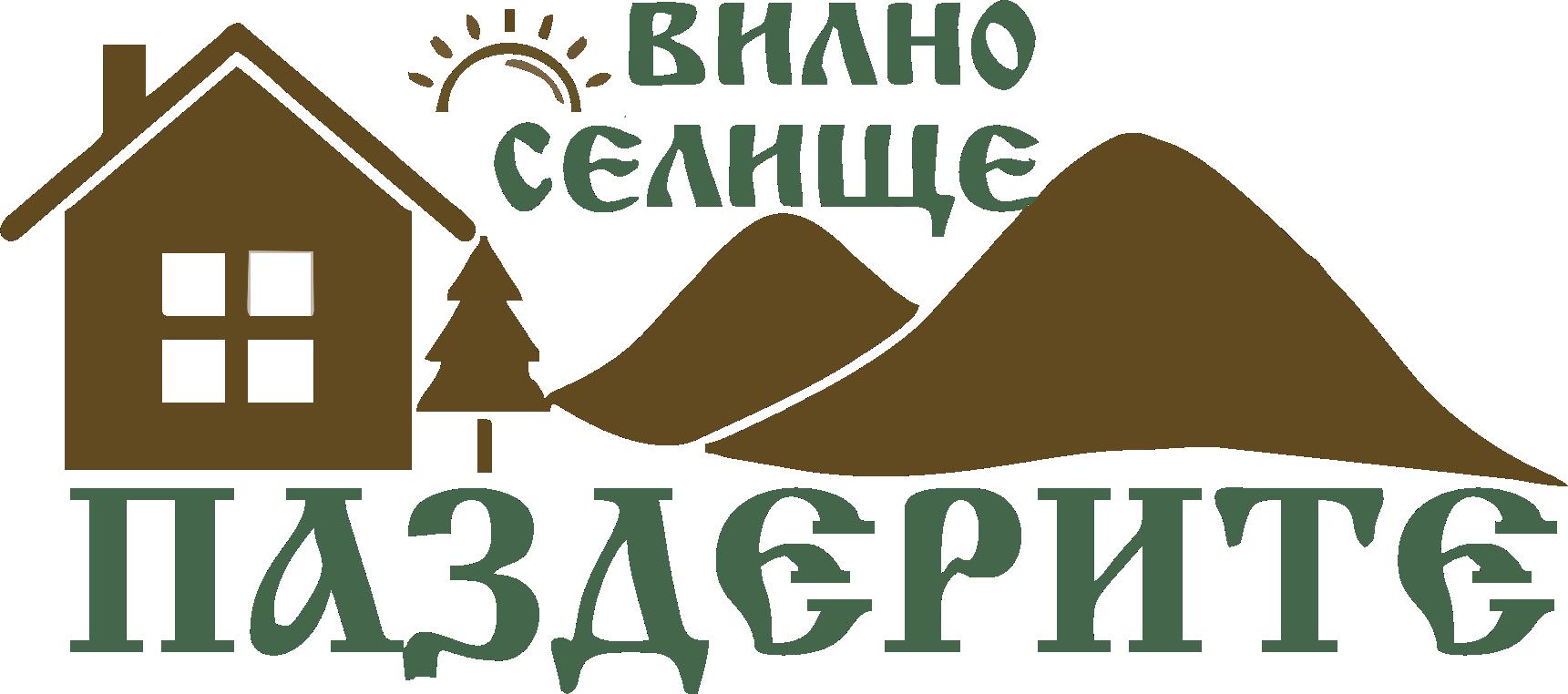 Комплекс Паздерите - вилно селище в Априлци